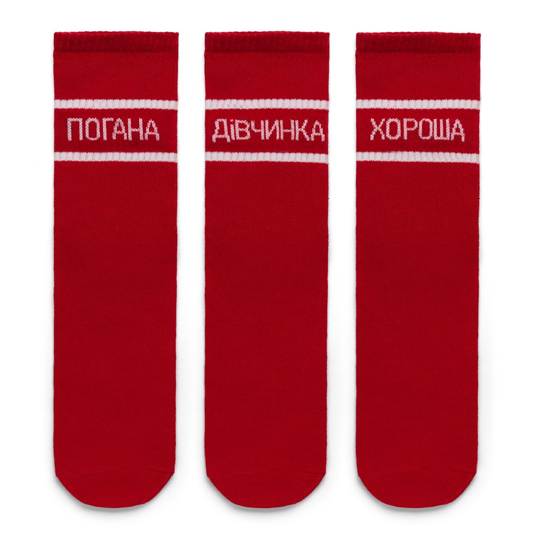 """6b95b848a6451 Носки """"Good or Bad Girl?"""" купить в Киеве с доставкой по Украине в ..."""