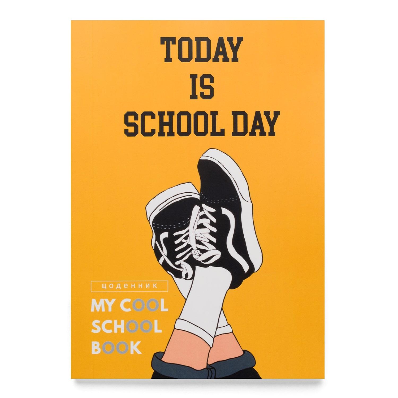 """Щоденник """"School Day"""", купити Щоденник """"School Day"""""""