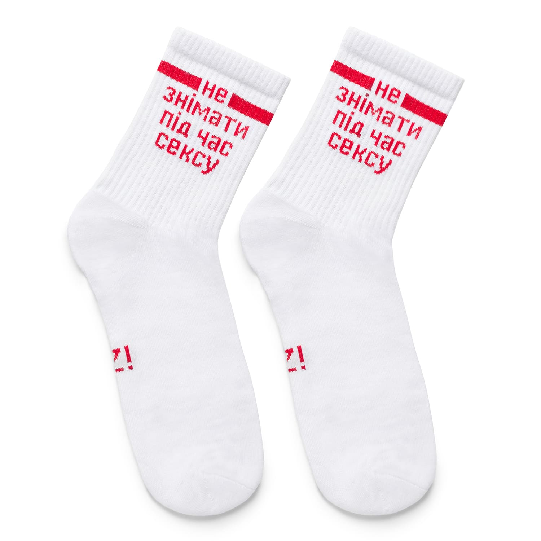 """Шкарпетки """"Не знімати"""", купити Шкарпетки """"Не знімати"""""""