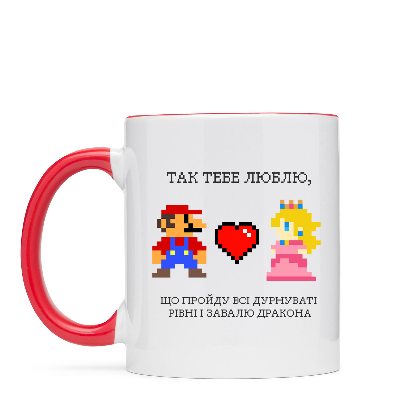 "Чашка ""Так тебе люблю"", купити Чашка ""Так тебе люблю"""