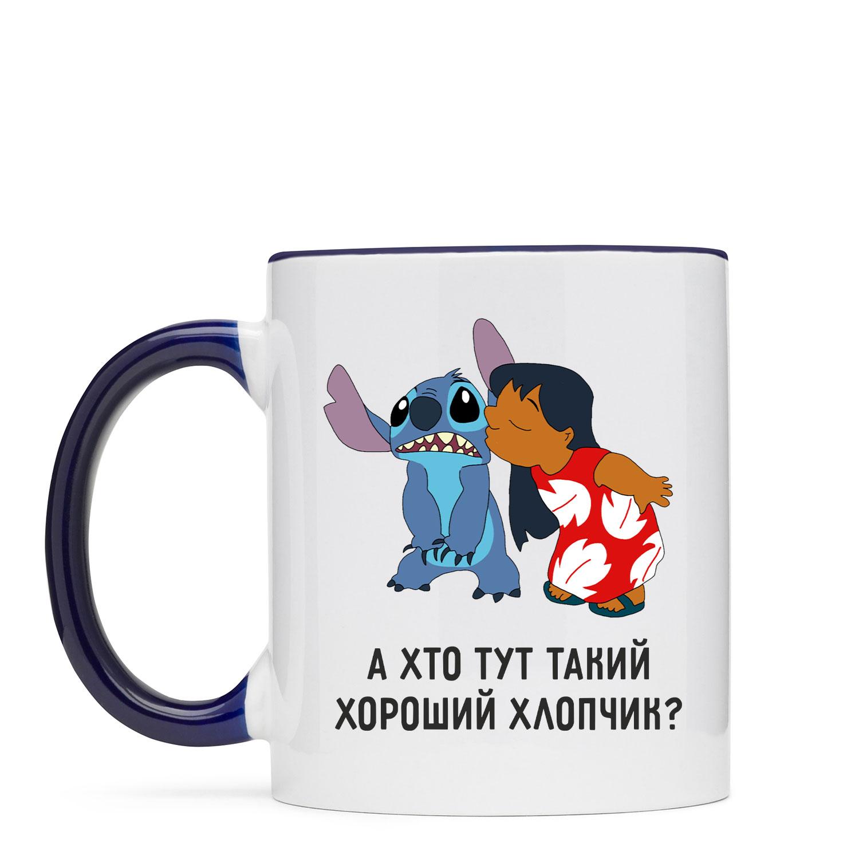 """Чашка """"Хороший хлопчик"""", купити Чашка """"Хороший хлопчик"""""""